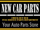 Browse auto parts monument sign templates