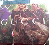 Gucci Mesh Banner