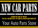 Browse auto parts monument sign templates