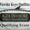 Example of a Competition using a Banner for Important Information and Sponsor Logos