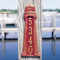 Nantucket Lighthouse Cast Metal Wall Plaque (Standard - 1 line)